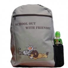 Plecak szkolny Lew i Tygrys